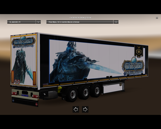 704102453_preview_ets2_000227.png