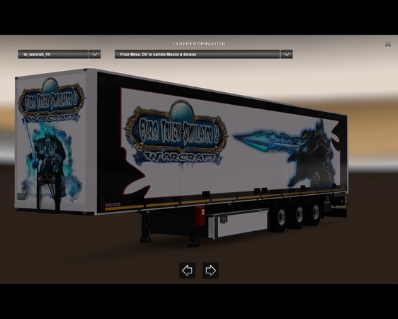 704102453_preview_ets2_000228.png