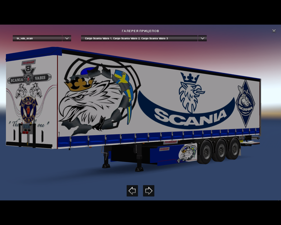 766073232_preview_ets2_00010.png