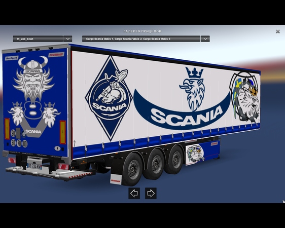 766073232_preview_ets2_00012.png