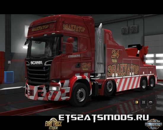 TowTruck Scania Streamline