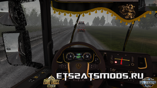 ets2_00012.png
