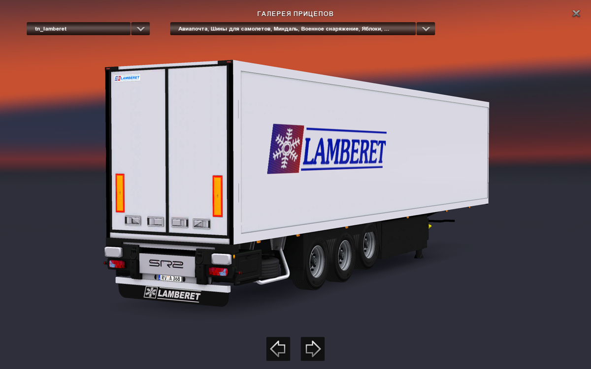ets2_00001.png