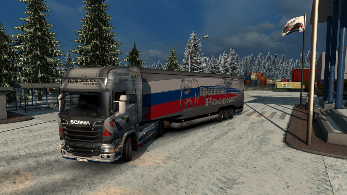 ets2_00047.png