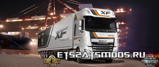 DAF-XF special edtion
