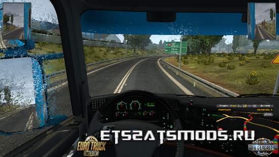 ets2_20180914_220623_00.png