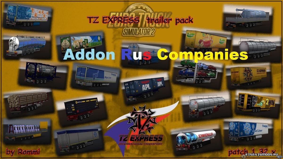 tz_pack_1.jpg.84e229cab8729ee82791b8dc7f17c049.jpg