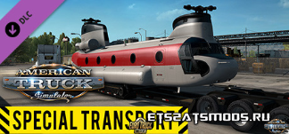 1555418250_SpecialTransportSteam.png.15433c29c62b3e95a30a90458bd73d09.png