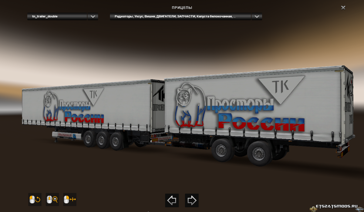 ets2_20181218_170040_00.png.293ed439aee4692ac6f458a7eb1b86c9.png