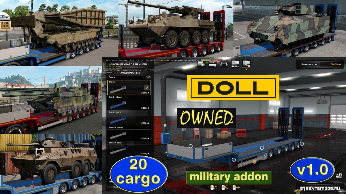 Прицеп Doll Panther Military Addon for Trailer v1.0
