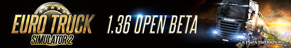 ETS2 Обновление 1.36 Open Beta