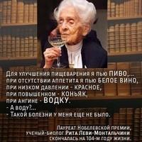 Эдуард Калинин