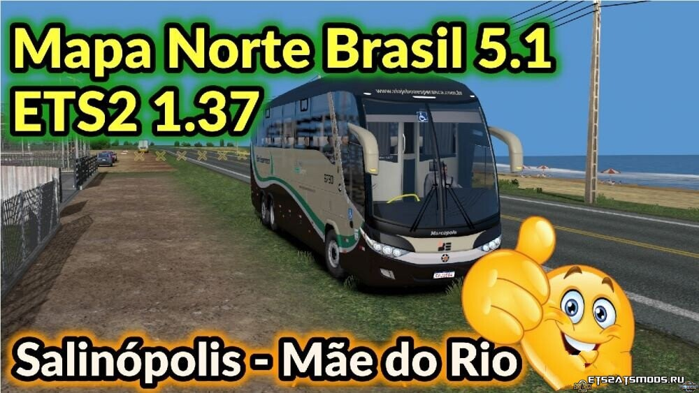 Карта BRAZIL NORTH MAP 5.1 and MOD BUS